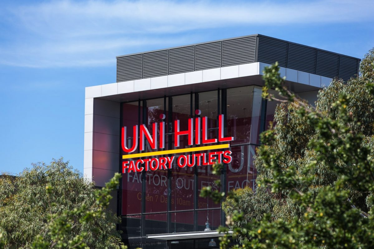 University Hill Factory Outlets external